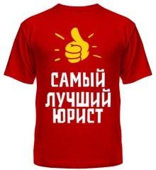 Услуги юриста в Ижевске